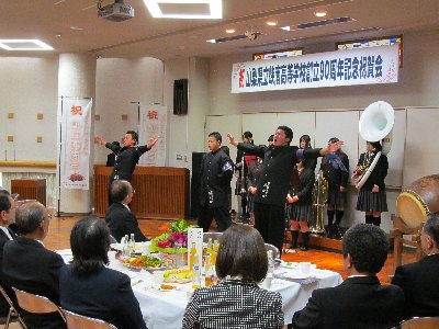 90周年式典④.JPG