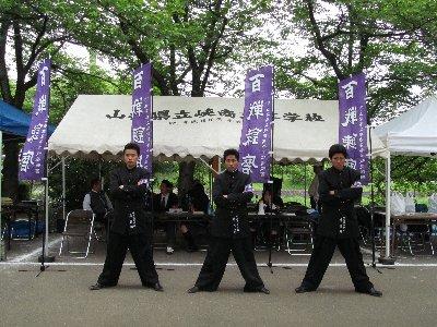 総体①76.JPG