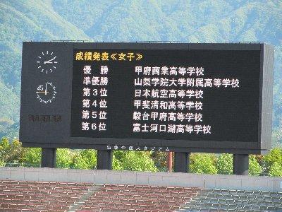 閉会式2.JPG