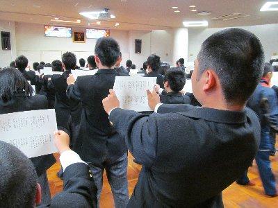 H26応援練習②.JPG