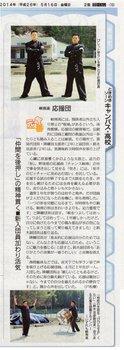 26_NEWS.jpg