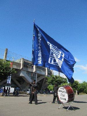 大連盟旗①.JPG