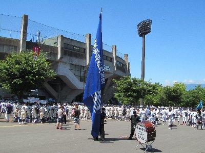 大連盟旗⑤.JPG