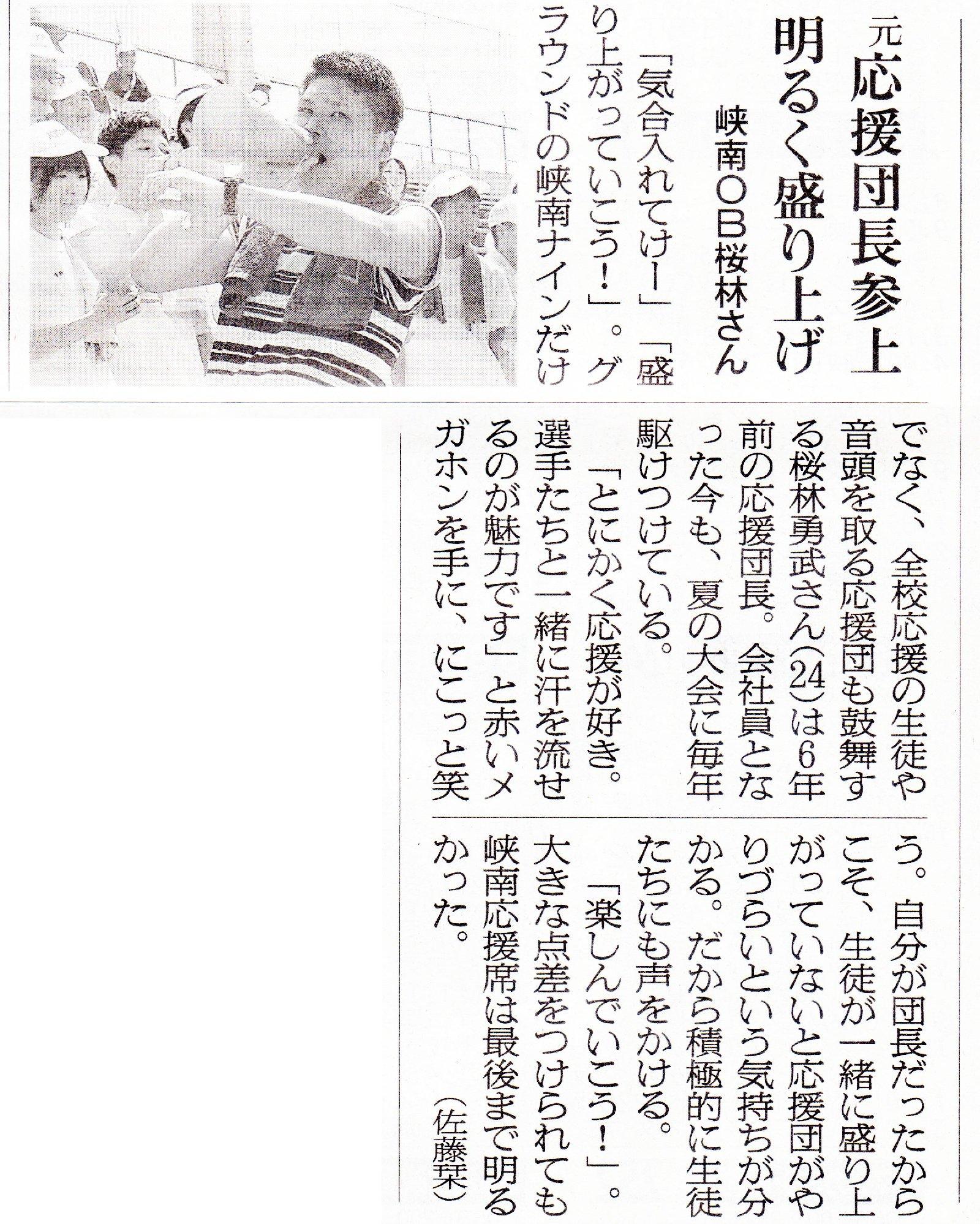 峡南7/12.jpg