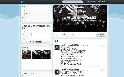 日川.jpg