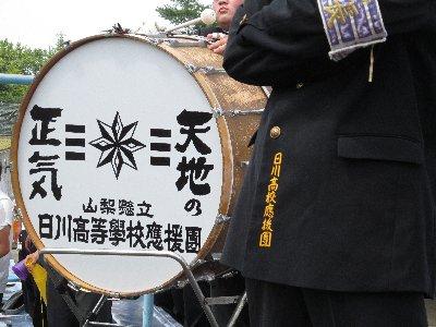 日川①.jpg