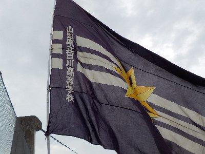日川8.JPG