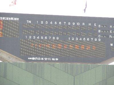 親善試合01.JPG