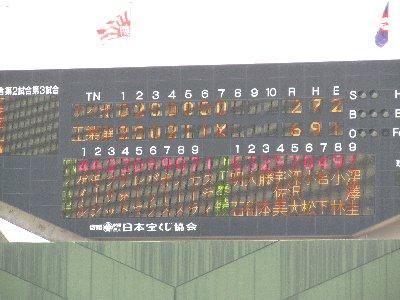 親善試合14.JPG