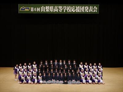 集合写真_甲府商業.JPG