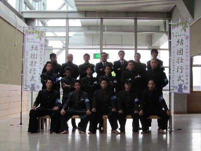 H26_国体壮行式⑤.JPG