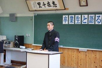中学へ②.JPG