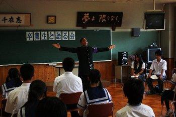 中学へ③.JPG