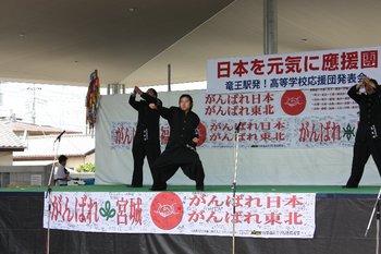 竜王駅_発表会②.JPG