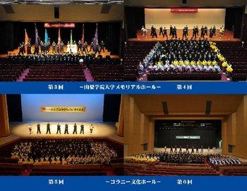 7応援団発表会.jpg